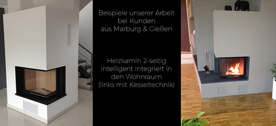 Heizkamin_2seitig_4126_940x432