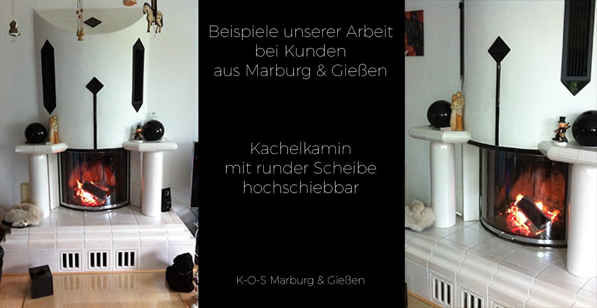 Heizkamin_rund_4722_1200x620